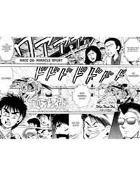 Kaze No Sylphid 26 : Miracle Spurt Volume Vol. 26 by Motoshima, Yukihisa