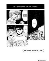 Kaze No Sylphid 50 : He Wont Eat! Volume Vol. 50 by Motoshima, Yukihisa