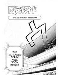 Kaze No Sylphid 55 : Maternal Inheritanc... Volume Vol. 55 by Motoshima, Yukihisa