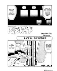Kaze No Sylphid 61 : the Result Volume Vol. 61 by Motoshima, Yukihisa