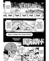 Kaze No Sylphid 71 : Power That Can Be T... Volume Vol. 71 by Motoshima, Yukihisa
