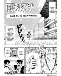 Kaze No Sylphid 74 : to Keep Winning Volume Vol. 74 by Motoshima, Yukihisa