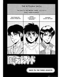 Kaze No Sylphid 79 : the Three Jockeys Volume Vol. 79 by Motoshima, Yukihisa