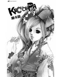 Kechonpa 4 Volume Vol. 4 by Chiaki, Hijiri
