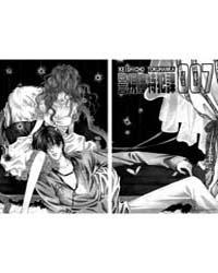 Keishichou Tokuhanka 007 10 Volume Vol. 10 by Eiri, Kaji
