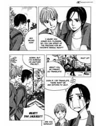 Keishichou Tokuhanka 007 12 Volume Vol. 12 by Eiri, Kaji