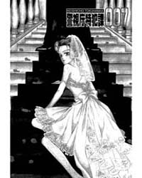 Keishichou Tokuhanka 007 18 : Chapter 15... Volume Vol. 15 by Eiri, Kaji