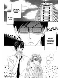 Keishichou Tokuhanka 007 20 : Chapter 16... Volume Vol. 16 by Eiri, Kaji