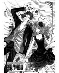 Keishichou Tokuhanka 007 9 Volume Vol. 9 by Eiri, Kaji