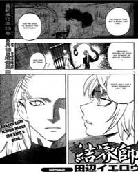 Kekkaishi 305 : Hatred Volume No. 305 by Tanabe, Yellow