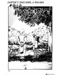 Kenji 117: to Cangzhou Volume Vol. 117 by Fujiwara, Yoshihide