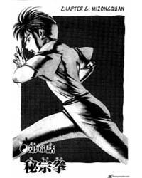 Kenji 119: Tongbi Piguaquan Part 1 Volume Vol. 119 by Fujiwara, Yoshihide