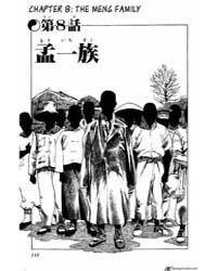 Kenji 120: Tongbi Piguaquan Part 2 Volume Vol. 120 by Fujiwara, Yoshihide