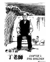 Kenji 122: Li Chuting Volume Vol. 122 by Fujiwara, Yoshihide