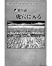 Kenji 130: Qian Jinwang Volume Vol. 130 by Fujiwara, Yoshihide