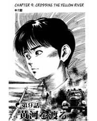 Kenji 14: Shotokan Style Takayama Branch Volume Vol. 14 by Fujiwara, Yoshihide