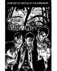 Kenji 140: Secret ~xinyiba Volume Vol. 140 by Fujiwara, Yoshihide