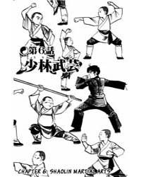 Kenji 156: Songshan Shaolin Temple Volume Vol. 156 by Fujiwara, Yoshihide