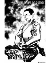 Kenji 16: the Upset Volume Vol. 16 by Fujiwara, Yoshihide