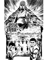 Kenji 174: Narrowly Escaping Death Volume Vol. 174 by Fujiwara, Yoshihide