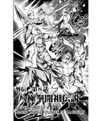 Kenji 199: Vol.21 Ch7 Volume Vol. 199 by Fujiwara, Yoshihide