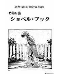 Kenji 35: Jack Dempsey Volume Vol. 35 by Fujiwara, Yoshihide