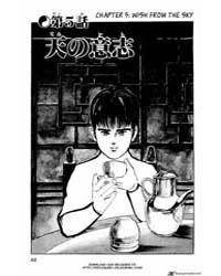 Kenji 42: Guidance from Heaven Volume Vol. 42 by Fujiwara, Yoshihide