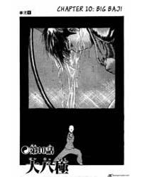 Kenji 56: Retribution Volume Vol. 56 by Fujiwara, Yoshihide