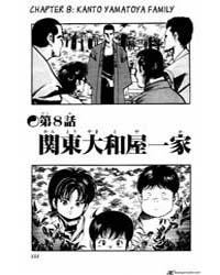 Kenji 88: Ditoushe Volume Vol. 88 by Fujiwara, Yoshihide