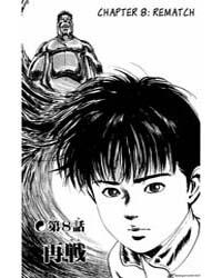 Kenji 93: Induction Ceremony Volume Vol. 93 by Fujiwara, Yoshihide