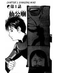 Kenji 96: Chen Style Taijiquan Volume Vol. 96 by Fujiwara, Yoshihide