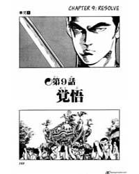 Kenji 98: Xiaogong Miao Volume Vol. 98 by Fujiwara, Yoshihide