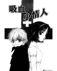 Kenketsu Rush 1 Volume Vol. 1 by Fuon, Amahara