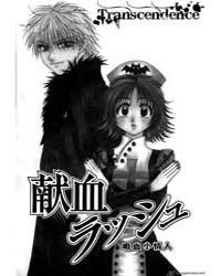 Kenketsu Rush 5 Volume Vol. 5 by Fuon, Amahara