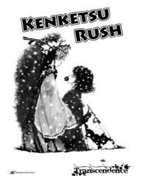 Kenketsu Rush 9 Volume Vol. 9 by Fuon, Amahara