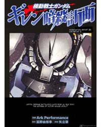 Kidou Senshi Gundam Giren Ansatsu Keikak... Volume Vol. 25 by Performance, Ark