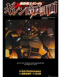 Kidou Senshi Gundam Giren Ansatsu Keikak... Volume Vol. 26 by Performance, Ark