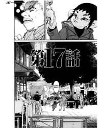 Kiichi!! 17 Volume No. 17 by Hideki, Arai