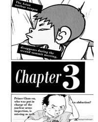 Kiichi!! 3 Volume No. 3 by Hideki, Arai