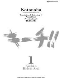 Kiichi!! 5 Volume No. 5 by Hideki, Arai