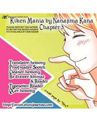 Kiken Mania 3 Volume No. 3 by Kana, Nanajima