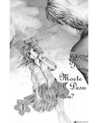 Kimi Ni Moete II Desu Ka 1 Volume Vol. 1 by Sakurada, Hina
