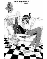 Kimi Ni Moete II Desu Ka 3: 3 Volume Vol. 3 by Sakurada, Hina