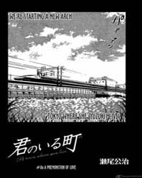 Kimi No Iru MacHi 80 : a Premonition of ... Volume No. 80 by Seo, Kouji