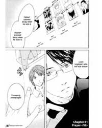 Kimi No Knife 61 Volume Vol. 61 by Yua, Kotegawa