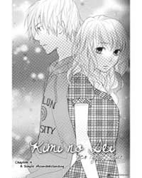 Kimi No Sei 4: a Simple Misunderstanding Volume Vol. 4 by Iro, Sakura