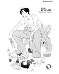 Kimi to Boku 15 : the Song of Hidamari Volume Vol. 15 by Kiichi, Hotta