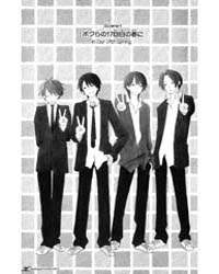 Kimi to Boku 1 : in Our 17Th Spring Volume Vol. 1 by Kiichi, Hotta