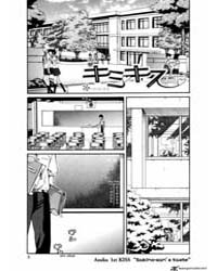 Kimi Wa Petto 47: Countdown Volume Vol. 47 by Ogawa, Yayoi