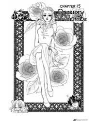 Kindan No Koi De Ikou 15: Dreamy Valenti... Volume Vol. 15 by Oomi, Tomu
